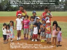 news_04191